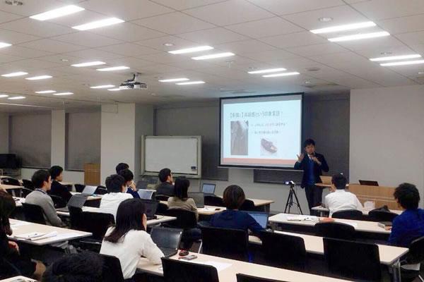 プロフェッショナル | 講座&資格 - 服のコンサルタント協会