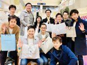 【事業報告】海浜幕張アウトレットツアー2月16日(土)